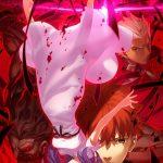 """Los BD/DVD de la película """"Fate/stay night: Heaven's Feel II lost butterfly"""" saldrán a la venta el 21 de agosto"""
