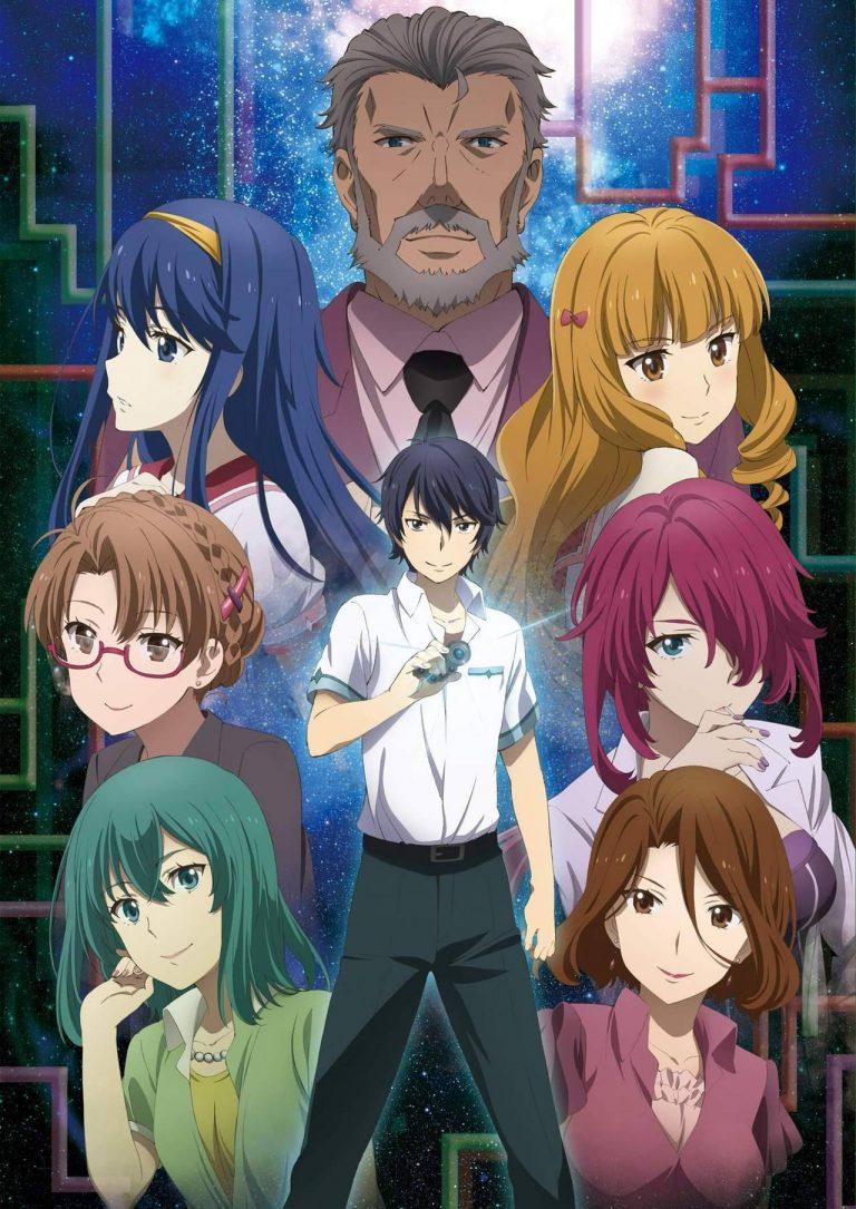 El anime YU-NO tendrá un nuevo capitulo original si las reservas del primer BD superan los 1000.