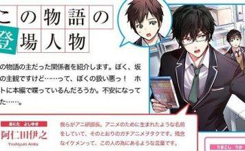 bokutachi-no-seishun-wa-haken-la-novela-ligera-que-parodia-a-animadores-reales