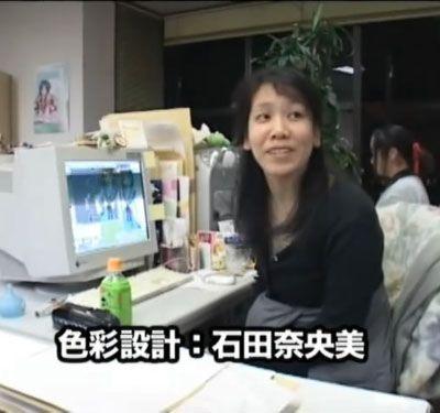Confirmada la muerte de Naomi Ishida en el incendio en Kyoto Animation