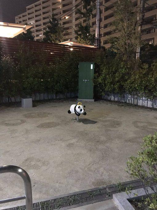 Contempla el parque, y puede que de todo el mundo, más SAD de Japón