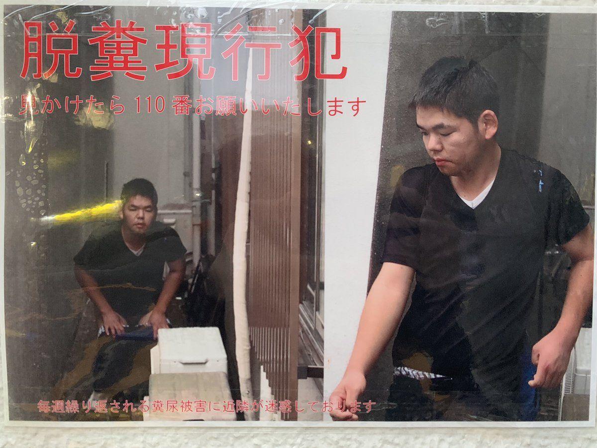 """Un """"defecador serial"""" acecha las calles de Akihabara cagándose en la calle y en las tiendas"""
