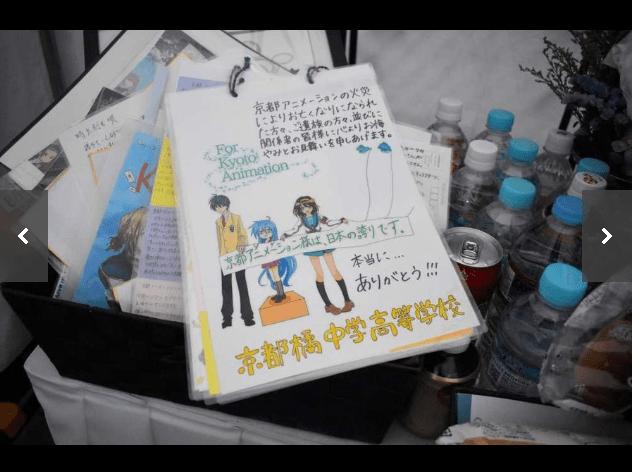 El consejo estudiantil del colegio que sirvió de insipiración al anime «Hibike! Euphonium» rinde homenaje a KyoAni