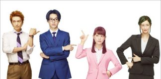 fecha-de-estreno-nuevos-actores-y-nueva-imagen-promocional-para-el-live-action-de-wotakoi