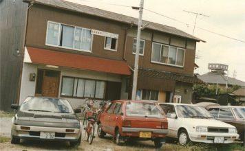 historias-de-kyoani-antes-y-despues-del-incendio