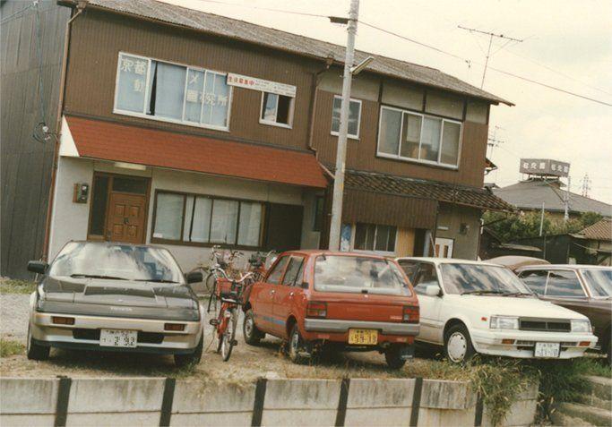 Historias de KyoAni antes y después del incendio