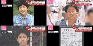 identificado-el-autor-del-incendio-del-estudio-kyoani-shinji-aoba-de-41-anos