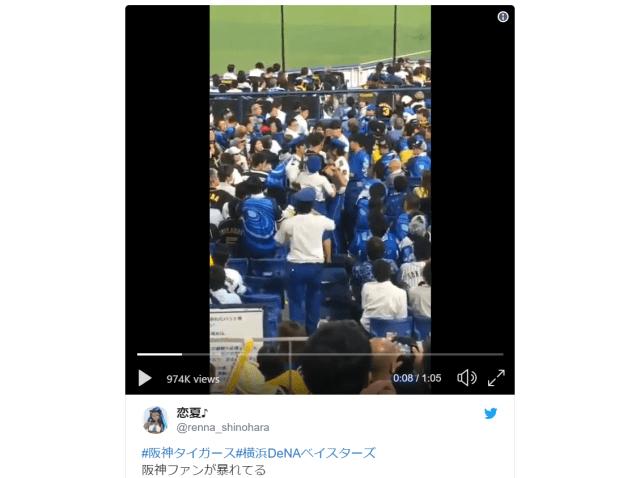 Un japones enfadado agrede a otra persona usando a su propio hijo.