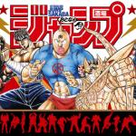 La Shonen Jump abre un bar especial para que los adultos brinden por sus héroes de acción de la infancia