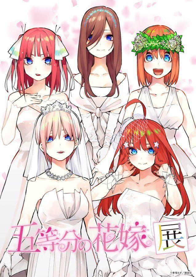 La visual key del próximo evento de Go-Toubun no Hanayome revela a Itsuki con su vestido de novia