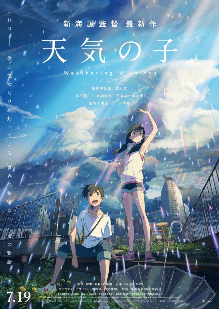 Tenki no Ko (Weathering with You) debuta en el top 1 de la taquilla con 1.640 millones y supera a Your Name en su primera semana