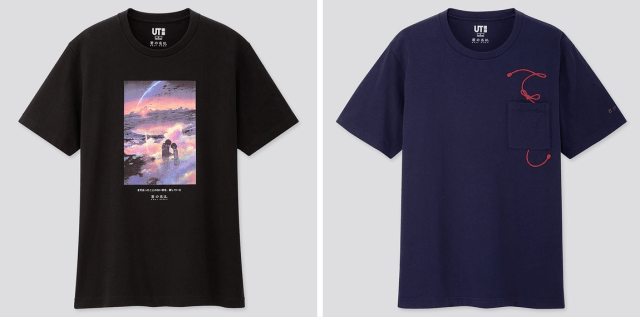 Uniqlo revela su primera colaboración en camisetas con el director de anime Your Name Makoto Shinkai.