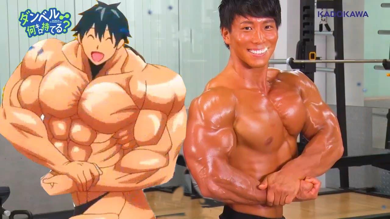El anime Dumbbell Nan Kilo Moteru? saca a la venta pesas y otros productos para que los fans se pongan MAMADÍSIMOS