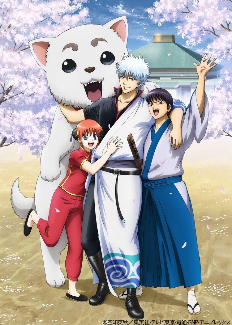 Anunciada una nueva película anime para Gintama