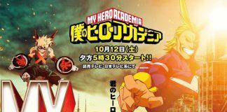 boku-no-hero-academia-cuarta-temporada-opening-ending