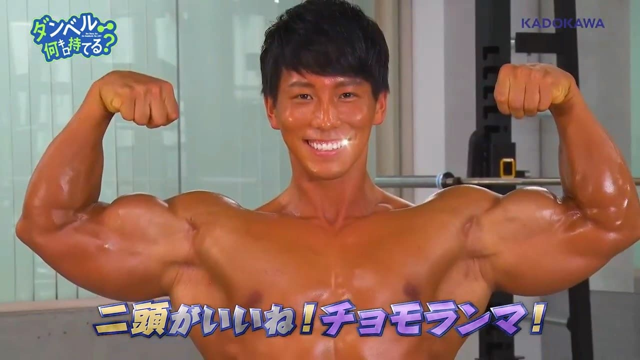 Dumbbell Nan Kilo Moteru? domina el ranking de ventas de música anime en itunes Japón