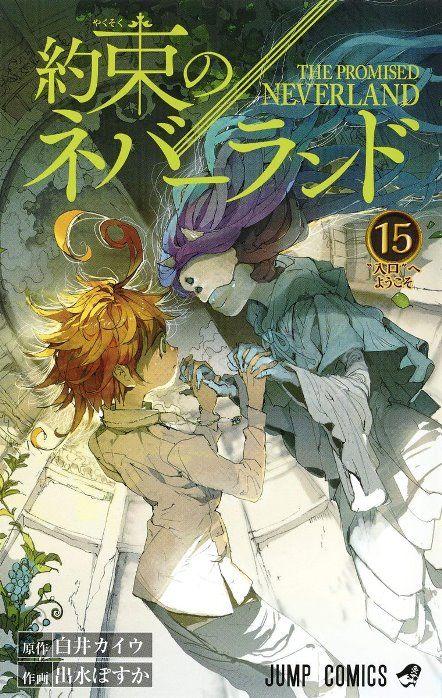 El arco final del manga Yakusoku no Neverland entra en su climax