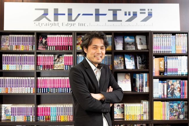 El productor de Index y SAO supervisará un curso en la Academia de Animación Yoyogi en 2020.