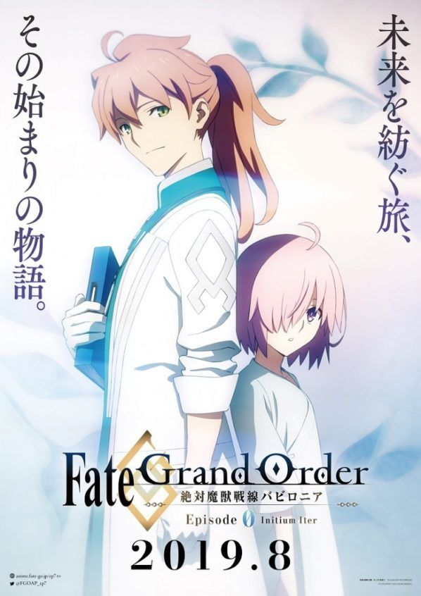 """Fate/Grand Order: Zettai Majuu Sensen Babylonia muestra por sorpresa su """"Episodio 0"""""""
