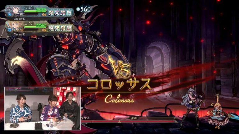 Granblue Fantasy Versus tendrá un modo Side-Scroller RPG