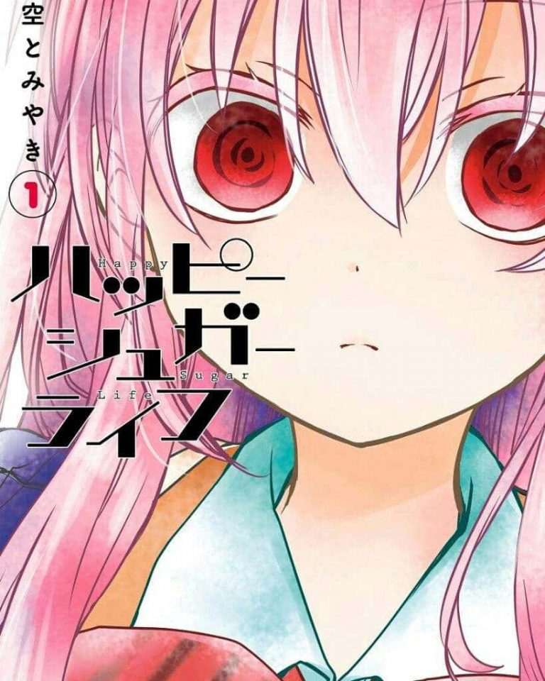 El manga Happy Sugar Life tendrá un one-shot en septiembre