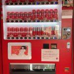 Japón instala maquinas expendedoras de onaholes