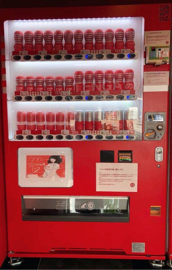japon-instala-maquinas-expendedoras-de-onaholes