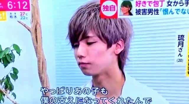 """La victima de Takaoka Yuka, la """"yandere de la vida real"""", no le guarda rencor por la puñalada"""