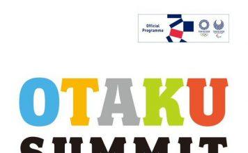 los-juegos-olimpicos-tokio-2020-tendran-un-evento-otaku-como-parte-del-programa-oficial