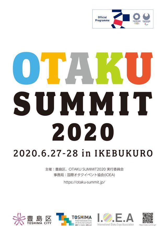 Los Juegos Olímpicos Tokio 2020 tendrán un evento otaku como parte del programa oficial