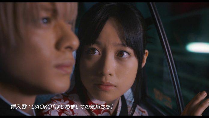nuevo-teaser-del-live-action-de-kaguya-sama-con-su-tema-principal-de-fondo