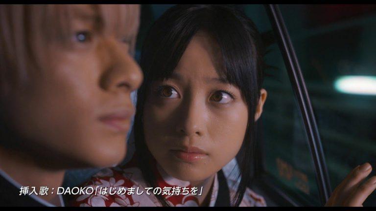 Nuevo teaser del Live Action de Kaguya-sama con su tema principal de fondo
