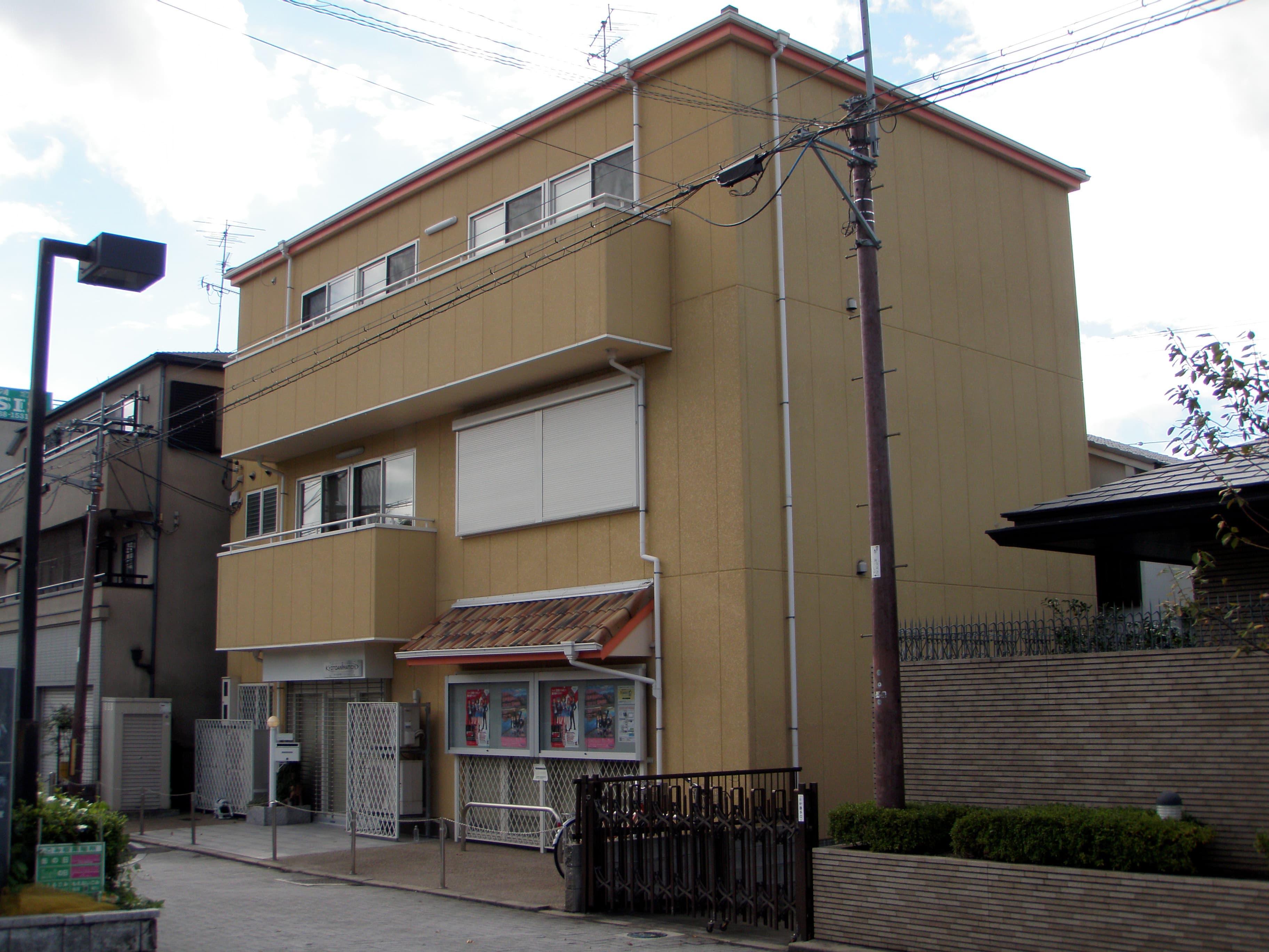 12 agencias de noticias de Kioto piden a la policía que revele los nombres de las 25 víctimas restantes del incendio KyoAni