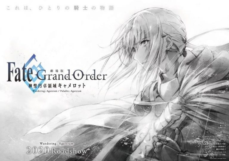 Primer PV de la película Fate/Grand Order Shinsei Entaku Ryouiki Camelot