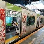 Revelada la portada del volumen 11 de Go-Toubun no Hanayome... en los trenes de Japón!