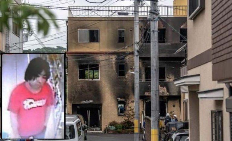 Shinji Aoba, el autor del incendio en Kyoto Animation, podría salvarse de la pena de muerte por «enfermedad mental»