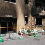 Shinji Aoba, el responsable del incendio en KyoAni, envió más de una novela a la compañía como parte del concurso anual de escritura.