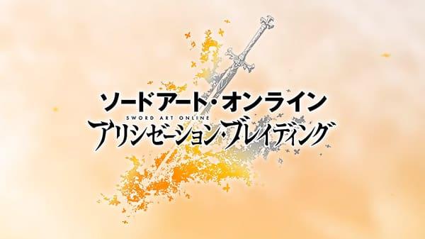 Anunciado Sword Art Online: Alicization Braiding, nuevo juego para smartphones