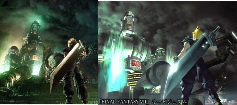 Final Fantasy VII cumple 22 años y lo celebra con su mítica portada remasterizada