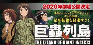 kyochuu-rettou-the-island-of-giant-insects-pelicula