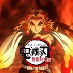 Anunciada película secuela para Kimetsu no Yaiba