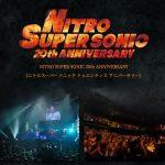 Nitroplus cumple 20 años creando increíbles juegos y animes. Un repaso de sus obras más famosas