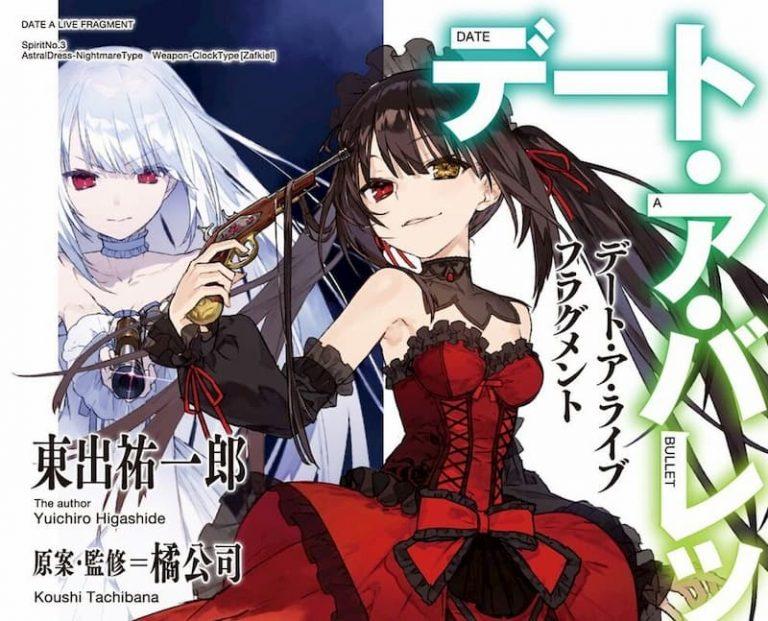 """Date a Bullet"" el spin off de ""Date A Live"" centrado en Kurumi Tokisaki recibirá adaptación al anime"