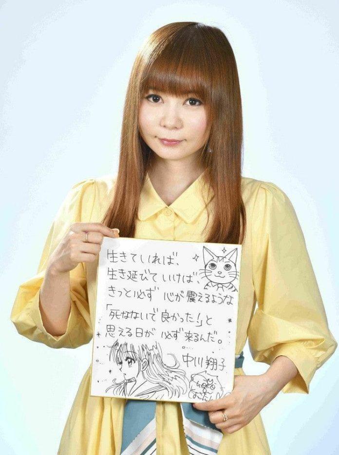 shoko-nagakawa-suicidio-bullying