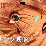 Making of de Sol Levante: el primer anime en calidad 4K HDR
