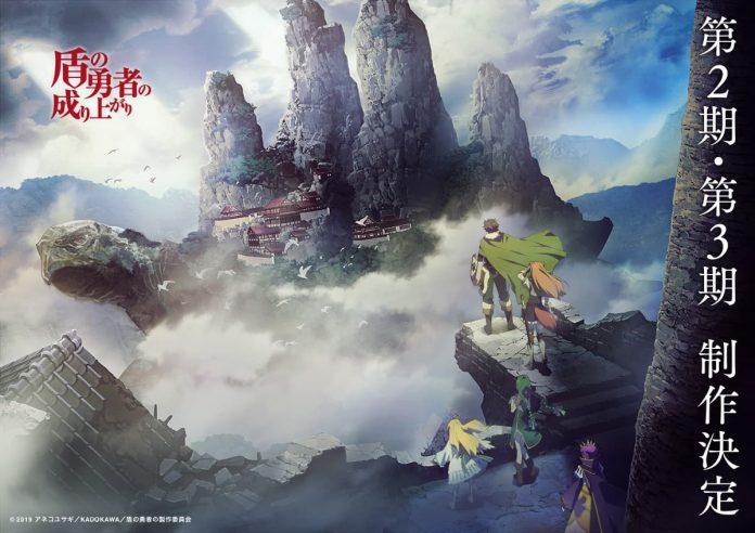 tate-no-yuusha-the-rising-of-the-shield-hero-segunda-temporada-tercera-temporada