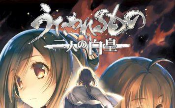 utawarerumono-futari-no-hakuoro-anime