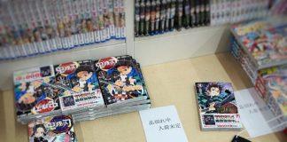 kimetsu-no-yaiba-manga-japon