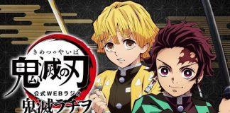 kimetsu-no-yaiba-segunda temporada