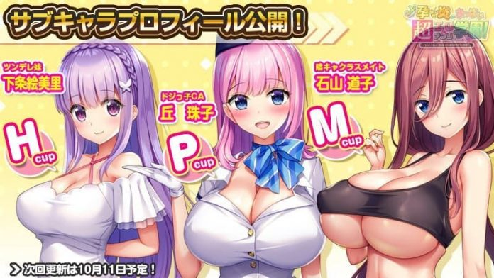 miku-go-toubun-no-hanayome-juego-hentai